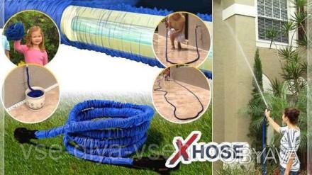 Компактный шланг X-hose 30м