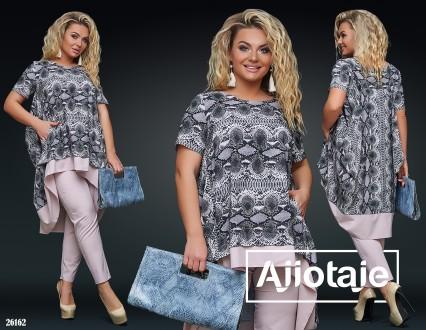 Брючный костюм с асимметричной блузой большие размеры 26162 цвета. Киев. фото 1