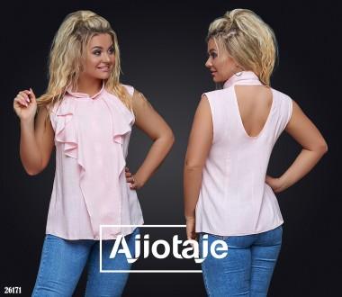 Нежная изысканная женская блуза большие размеры 26171. Киев. фото 1