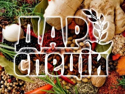 Приправи,чаї,спеції,духмяні трави,сушені овочі. Винница. фото 1