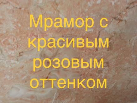 Натуральный камень — это эстетика, живая энергия. Ирпень. фото 1
