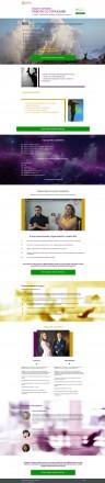 Пропонуємо створення сайтів будь-якої складності і під абсолютно різні завдання . Львов, Львовская область. фото 7
