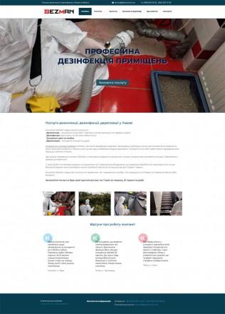 Пропонуємо створення сайтів будь-якої складності і під абсолютно різні завдання . Львов, Львовская область. фото 3