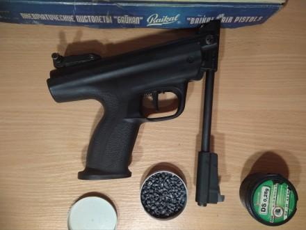 Іж53м пістолет. Самбор. фото 1