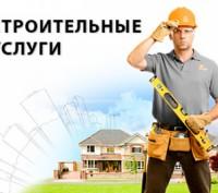 земельно-бетонние работи Чернигов. Чернигов. фото 1