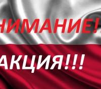Акция!!! На открытие польской рабочей визы. Кривой Рог. фото 1