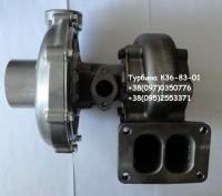 Турбина на двигатель Лиаз CZ K 36.3566.25.21. Бровары. фото 1