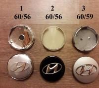 Ступичные колпачки в диски (заглушки в диски) Hyundai. Киев. фото 1