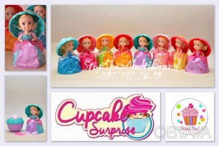 """Кукла Кекс """"Cupcake Surprise"""" 8 видов в наличии! ХИТ продаж!  Куклы «Cupcake S. Харьков, Харьковская область. фото 1"""