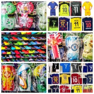 футбольная форма, гетры, щитки, вратарская форма, перчатки, бутсы, футболки, мяч
