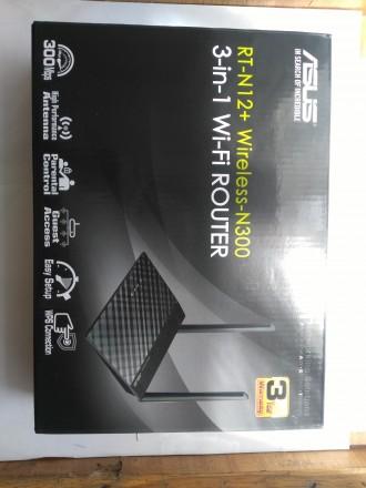 Продам новый wi-fi роутер,в использльзовании был месяц.имеется гарантия.. Днепр, Днепропетровская область. фото 3