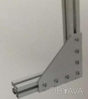Алюмінієвий кутовий елемент, пластина для профілю 30х30. 7-м отворів для кріплен. Львов, Львовская область. фото 1