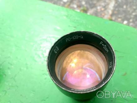 Продам срочно объектив РО-109-1А А=5 см 1:1.2 Состояние на фото  Продаю за не. Конотоп, Сумская область. фото 1