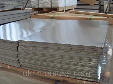 Алюминиевый лист АМГ 5. Киев. фото 1
