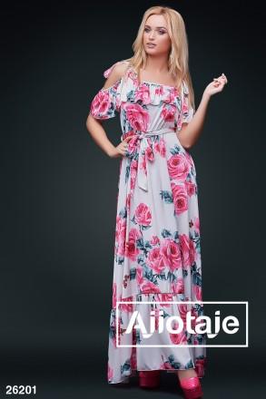 Нежный женственный летний сарафан 26201 цвета. Киев. фото 1