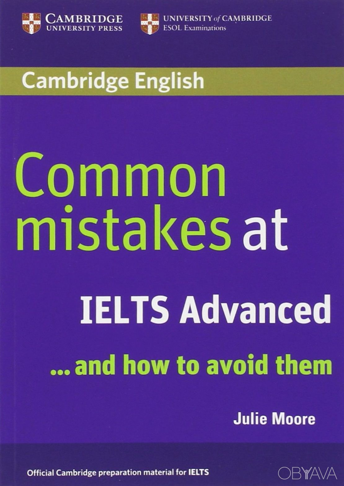 common mistakes in ielts essay writing Students make multiple common errors on the ielts writing exam we compiled a list of 12 resources that give hints and tips to avoid these mistakes.