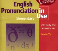 Cambridge English Pronunciation in Use - Elementary (+CDs). Киев. фото 1