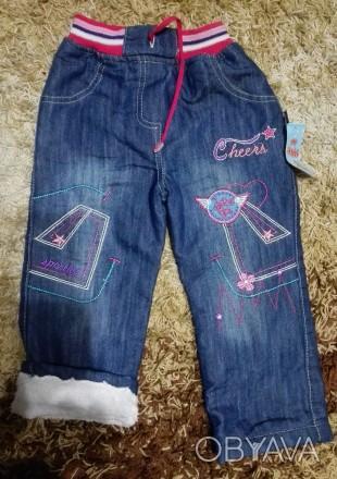 Модель Ш-2. Теплые джинсовые штанишки на меху. Очень теплые и мягкие. Пояс на ре. Киев, Киевская область. фото 1