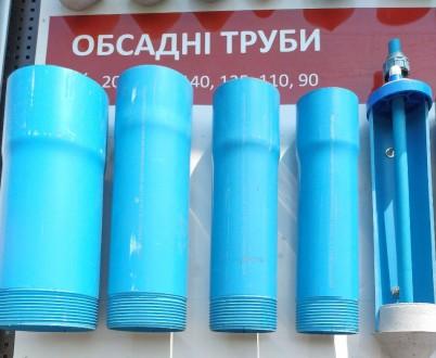 Обсадная труба для скважины 125х5.5 - 140 грн/м.п.. Васильков. фото 1