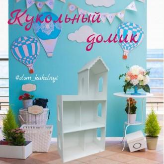 Кукольный дом это мечта любой девочки!!! такие игры очень полезны для маленьких. Калиновка, Винницкая область. фото 2