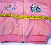 Яркий розовый костюм на маленькую принцессу. Теплые курточка и брючки. На капюшо. Запорожье, Запорожская область. фото 5