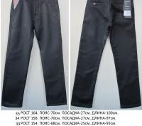Брюки зимние для подростка фирменные B.S.J. JEANS  85% coton+15% elastan темно-т. Запоріжжя, Запорізька область. фото 2