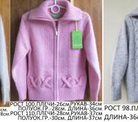 Кофта зимняя теплая для девочки фирменная MANY&MANY 80%шерсти и 20% акрила отлич. Запорожье, Запорожская область. фото 2