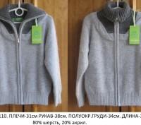 Кофта зимняя теплая для девочки фирменная MANY&MANY 80%шерсти и 20% акрила отлич. Запорожье, Запорожская область. фото 3