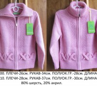 Кофта зимняя теплая для девочки фирменная MANY&MANY 80%шерсти и 20% акрила отлич. Запорожье, Запорожская область. фото 4