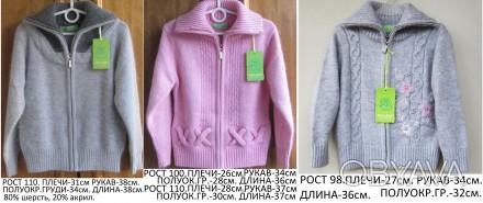Кофта зимняя теплая для девочки фирменная MANY&MANY 80%шерсти и 20% акрила отлич. Запорожье, Запорожская область. фото 1