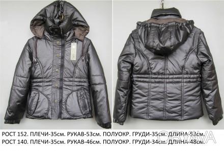 Куртка демисезонная для девочки подростка фирмы MEILING новая.отличного качества. Запоріжжя, Запорізька область. фото 1