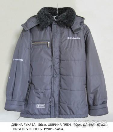 Куртка для мальчика подростка фирмы COLUMBIA на не холодную зиму отличного качес. Запорожье, Запорожская область. фото 1