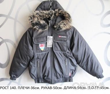 Очень теплая зимняя куртка модели ПИЛОТ фирмы UF COLLEKTION отличного качества.Р. Запоріжжя, Запорізька область. фото 1