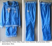 Спорткостюм для девочки подростка фирмы WOLF Венгрия отличного качества из ткани. Запорожье, Запорожская область. фото 4