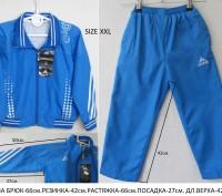Спорткостюм для девочки фабричный Китай хорошего качества.Распродажа после закры. Запорожье, Запорожская область. фото 3