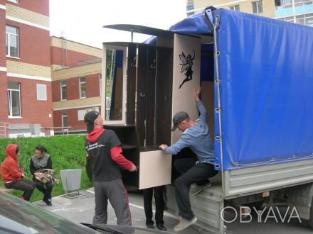Грузовые перевозки Грузовое такси услуги Грузчиков Перевозка мебели.