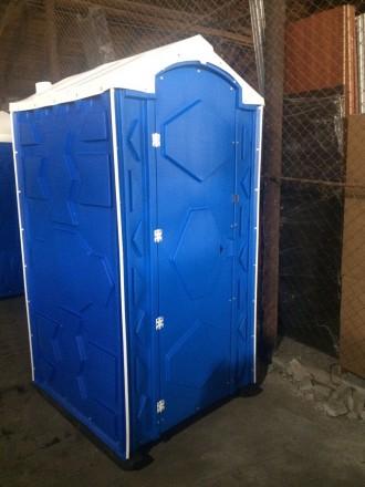 Биотуалет. Кабина туалетная. Чернигов. фото 1