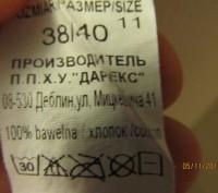 Первая Хелоу кити новая с этикеткой - 120 грн; Вторая розовая с бантиком - 80 г. Киев, Киевская область. фото 7