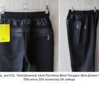 Прекрасные спортивные брюки фирмы BOULEVARD отличного качества Распродажа после . Запоріжжя, Запорізька область. фото 2