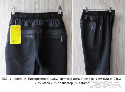 Прекрасные спортивные брюки фирмы BOULEVARD отличного качества Распродажа после . Запорожье, Запорожская область. фото 1