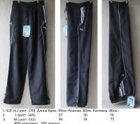 Спортивные брюки. Запорожье. фото 1