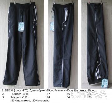 Спортивные брюки фирмы PUMA Китай.Хорошего качества.Распродажа после закрытия ма. Запорожье, Запорожская область. фото 1