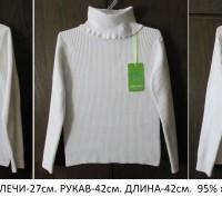 Прекрасного качества белые свитера для девочки фирмы MANY&MANY Китай.Распродажа . Запорожье, Запорожская область. фото 2
