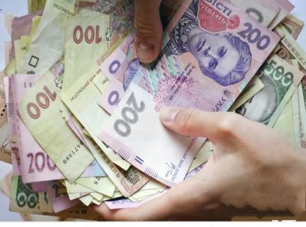 Кредит готівкою швидко. Чернигов. фото 1