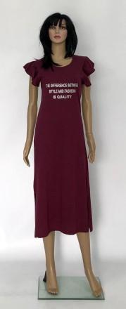 Летнее платье от украинского производителя. Горишные Плавни. фото 1
