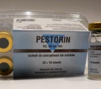 Песторін - вакцина для кролів (1 фл. - 10 доз). Умань. фото 1
