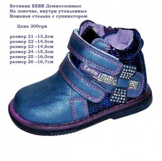 Демисезонные Ботинки на девочку В наличии, размеры и цены на фото. Киев, Киевская область. фото 3