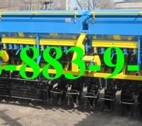 Сівалка зернова СРЗ-5,4 (модернізована). Хмельницкий. фото 1