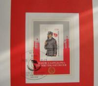 Продам юбилейную марку ГДР: 30 jahre kampfgruppen der arbeiterklasse. 30 лет бое. Харьков, Харьковская область. фото 2