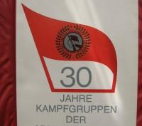 Продам юбилейную марку ГДР: 30 jahre kampfgruppen der arbeiterklasse. 30 лет бое. Харьков, Харьковская область. фото 4